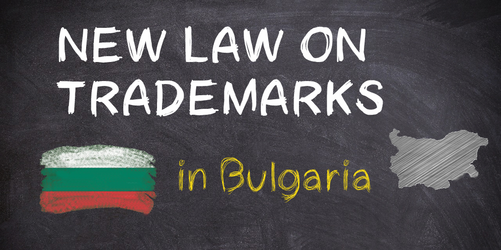 New law on trademarks in Bulgaria